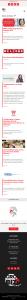 GroYourBiz News Articles Page | User Interface and Front End Development | Feifei Digital | Monika Szucs
